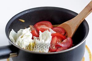 В самую последнюю очередь добавить помидоры и капусту. Подержать на огне ещё 1 минуту. Если нужно, слегка подсолить. Убрать с огня.