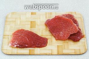 Свинину нарезать по 2 куска на порцию и слегка отбить.