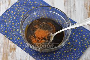 На второй день приготовить глазурь: соединить мёд, соевый соус, подсолнечное масло, паприку, чёрный молотый перец.