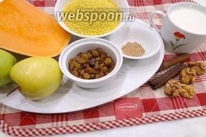 Для пшённой каши приготовим пшено, тыкву, яблоко, молоко, сливочное масло, корицу, изюм, сахар и грецкие орехи (по желанию).