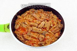 Сковороду накрыть крышкой и тушить ещё 10 минут.