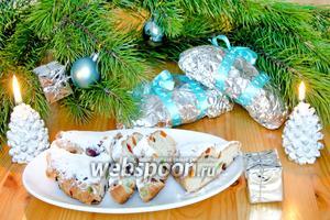 Рождественские мини-штоллены с изюмом и сухофруктами