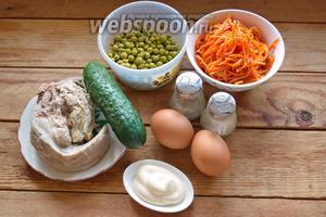 Для приготовления салата необходимо взять свежий огурец, отварные куриные яйца, майонез, консервированный горошек, морковку по-корейски, отварной свиной язык (можно использовать говяжий), соль, перец (опционно).