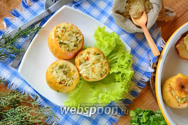 Фото Яблоки фаршированные рисом