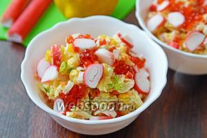 Крабовый салат с икрой