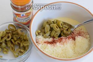 Оливковый соус: 0,5 порции майонеза (при приготовлении майонеза, можно заменить арахисовое на оливковое масло) смешиваем с мелконарезанными маслинами, зелёными и чёрными. Добавим тёртый сыр и 1/2 острого перца, очищенного от семян и мелко нарезанного, можно заменить на кайенский. Готов.