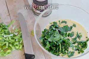 Зелёный соус: 0,5 порции майонеза, нарезанный лук-порей (очень мелко) и петрушка смешиваются.