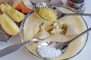 Карри-соус: 1/2 порции майонеза, 1/2 раздавленного вилкой банана, 1/2 тёртого яблока, кокосовая стружка и карри смешиваются. Готов.