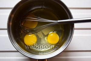 Желатин замочить в холодной воде и дать ему набухнуть. Яйца смешать с сахаром.