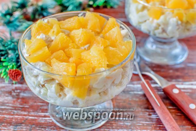 Фото Салат с курицей и апельсином