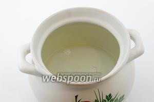 Налейте воду в кастрюлю и доведите до кипения.