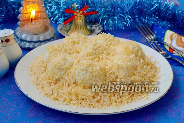 салат сугробы с колбасой пошаговый рецепт с фото