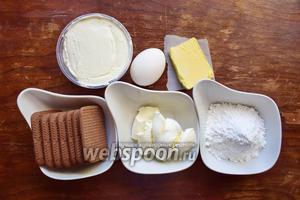 Ингредиенты: печенье шоколадное, масло сливочное, сыр Филадельфия, сливки жирные, яйцо куриное, сахарная пудра.