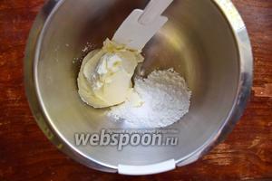 В подходящей посуде смешать сыр Филадельфию и сахарную пудру. Удобнее всего разминать массу плотной лопаточкой.