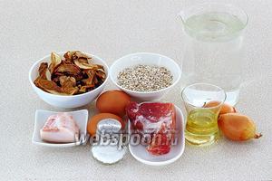 Для приготовления фарша нужно взять сушёные белые грибы, воду, репчатый лук, перловую крупу, куриные яйца, мякоть свинины, свиное сало, подсолнечное рафинированное масло и соль.