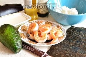 Для приготовления Насу Филадельфия нужен рис для суши (или круглозернистый), авакадо, креветки (у меня были тигровые сыежемороженые, без головы — 150 грамм), нори, баклажан, сливочный сыр (у меня крем-чиз), рисовый уксус, соевый соус, васаби. Рис предварительно отварить согласно инструкции на упаковке. Креветки предварительно разморозить. Ещё понадобится пищевая плёнка.