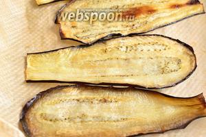 Примерно так должны выглядеть готовые печёные баклажаны. Остудить.