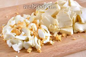 Яйца очистите и нарежьте ломтиками. Сыр нарежьте тонкими ломтиками или натрите на тёрке.