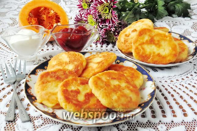 Сырники из тыквы рецепт пошагово 72