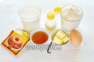 Приготовим пшеничную муку, ванильный стручок, 1 яйцо, сливки, масло сливочное, соль, разрыхлитель, тримолин. Вместо тримолина (это инвертный сахар и у меня его нет) я возьму засахаренный мёд.