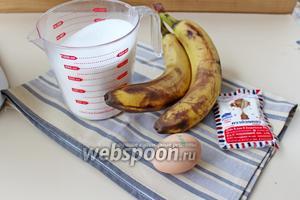 Приготовим все ингредиенты: спелые бананы, сахар, 150 мл воды, яичный белок, агар-агар.