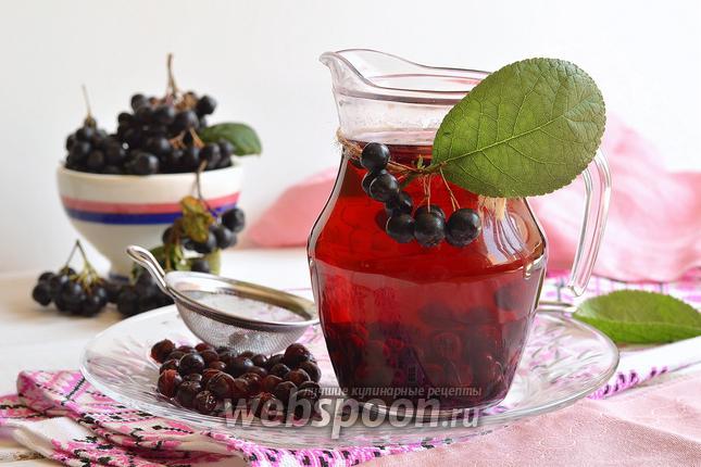 Фото Компот из черноплодной рябины