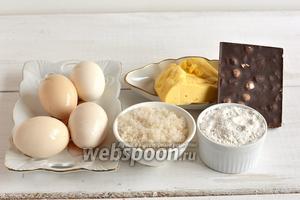 Для работы нам понадобятся яйца, шоколад чёрный с целым фундуком, сливочное масло, сахар, пшеничная мука.