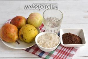 Для работы нам понадобятся яблоки, груши (можно взять замороженные), сахар, вода, какао.