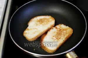 Поджарить с 2 сторон хлеб.