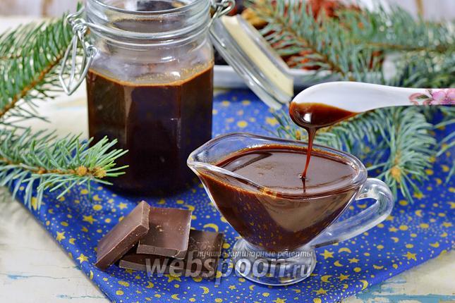 Фото Шоколадный сироп
