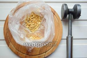 Арахис измельчить удобным способом, я его несколько раз ударила молотком для мяса, предварительно убрав орехи в пакет.