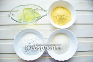 Ингредиенты: белок куриный, сахарная пудра, сахар, мука нутовая. Муку нутовую можно приготовить самим, воспользовавшись рецептом.