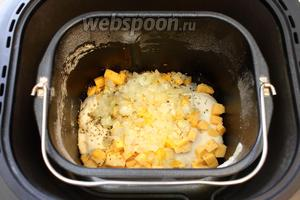 После звукового сигнала (примерно через 20 минут) добавляем к тесту обжаренный лук, итальянские травы и сыр. При замешивании теста без помощи хлебопечки сыр, травы и лук добавляем через 30 минут после замеса, вымешиваем руками до приятной гладкой массы и оставляем ещё раз на подъём в тёплом месте.