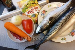 Чтобы приготовить рулет из рыбы нам понадобится скумбрия, репчатый лук, сладкий перец, морковь, соевый соус, приправа для рыбы (у меня лимонная) и желатин.