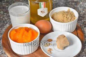 Для приготовления начинки нам понадобится тыквенное пюре, яйца, сахар, сливки, мёд, корица, мускатный орех, кардамон и свежий имбирь.
