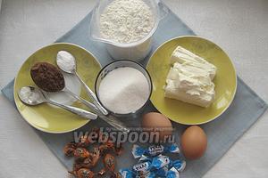 Подготовим необходимые продукты: мука, сливочное масло, сахар, какао, карамель, яйца, сливки, разрыхлитель теста, ванилин, соль.