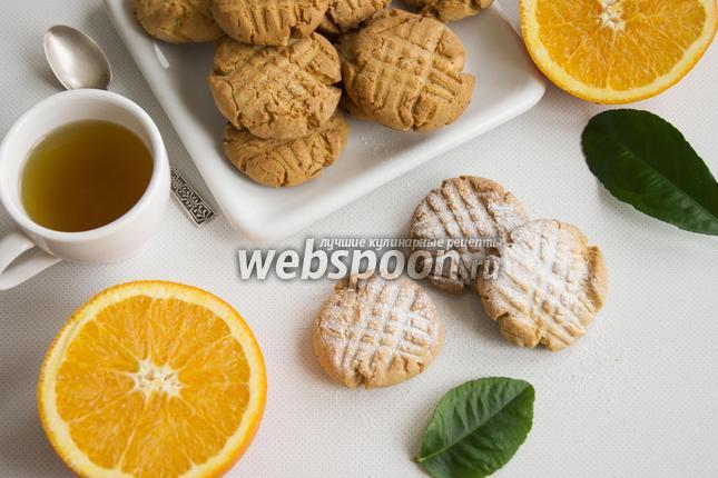 Фото Постное апельсиновое печенье