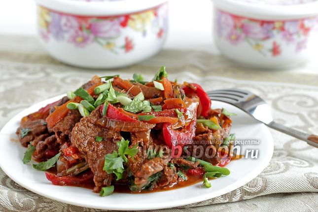 Фото Говядина с овощами в соусе