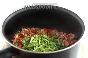 Проверить мясо на мягкость. Если твердовато, то совсем чуть-чуть подлить воды и еще подержать на огне. Посыпать зеленью готовое блюдо. Мясо получается мягким и очень сочным.
