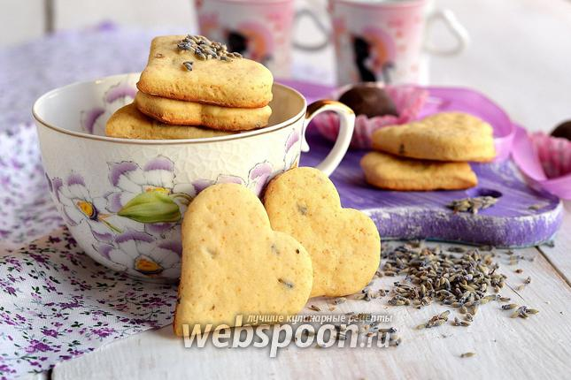 Фото Лавандовое печенье