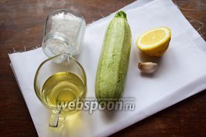 Ингредиенты для лапши-цуккини: кабачок (цуккини), лимон, чеснок, соль, оливковое масло.