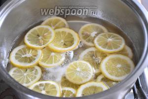 Добавить ломтики лимона и варить на слабом огне до прозрачности, около 25 минут.