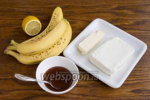 Подготовьте бананы, творог, сливочное масло, мёд, лимон.
