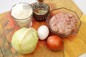 Для приготовления нам понадобится яйцо куриное, мука пшеничная, масло растительное, соль, фарш свиной, капуста свежая.