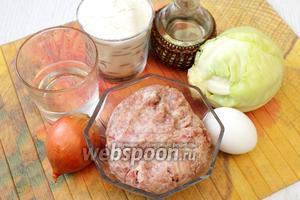 Для приготовления нам понадобятся яйцо куриное, мука пшеничная, масло растительное, соль, фарш свиной и капуста белокочанная.