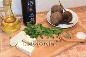 Для приготовления салата используем свёклу, сыр Фета, оливковое масло, тёмный бальзамический уксус, несколько веточек свежей петрушки, молотый чёрный перец и крупнокристаллическую морскую соль.