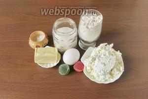 Ингредиенты: мука, творог, масло, яйцо, сахар, соль.