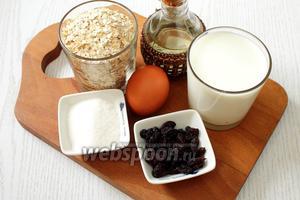 Для приготовления нам понадобится молоко, хлопья овсяные, яйца куриные, сахар, мука пшеничная, соль, изюм и масло растительное.