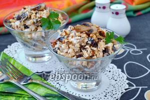 Салат с черносливом и грибами