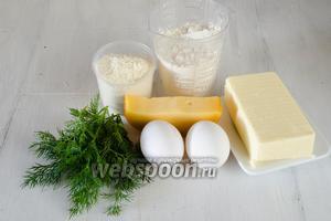 Чтобы приготовить печенье, нужно взять муку пшеничную и кукурузную, 1 яйцо и 1 желток, сыр твёрдый, масло сливочное, пучок свежего укропа, соль, красный молотый перец.